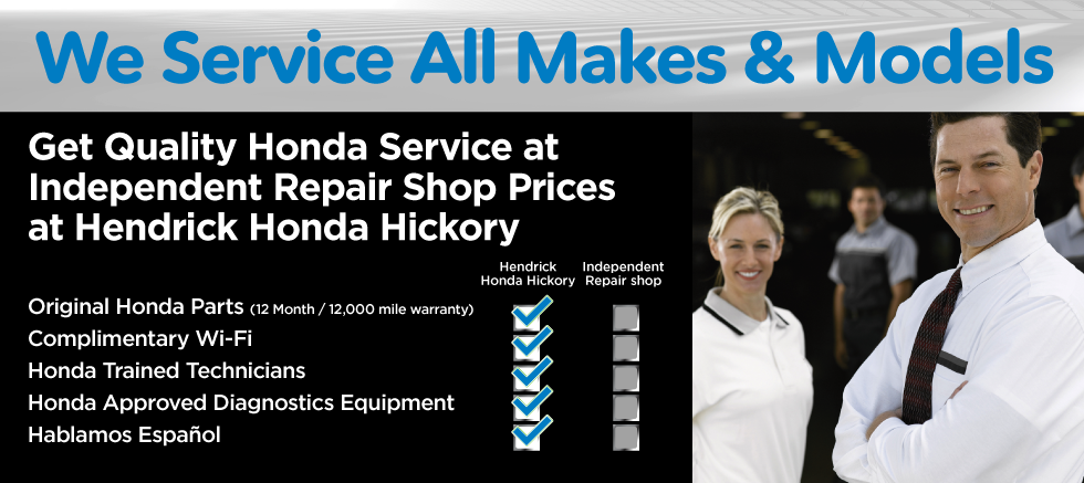 Why Service with Hendrick Honda Hickory?
