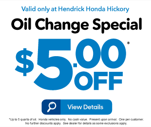 Oil Change Special - $5 Off - Click to View Details
