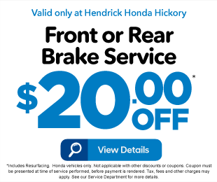 Front or Rear Brake Service - $20 Off - Click to View Details