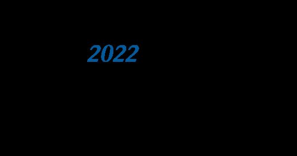 2021 Mercedes-Benz GLE SUV