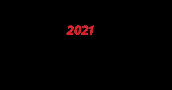 New 2021 Toyota Camry at Dekalb Toyota